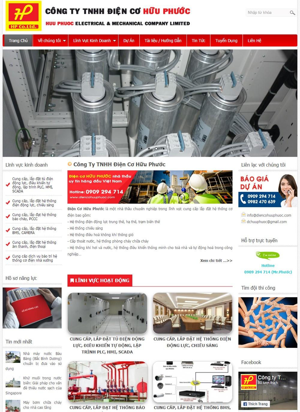 Thiết kế website công ty TNHH Điện Cơ Hữu Phước