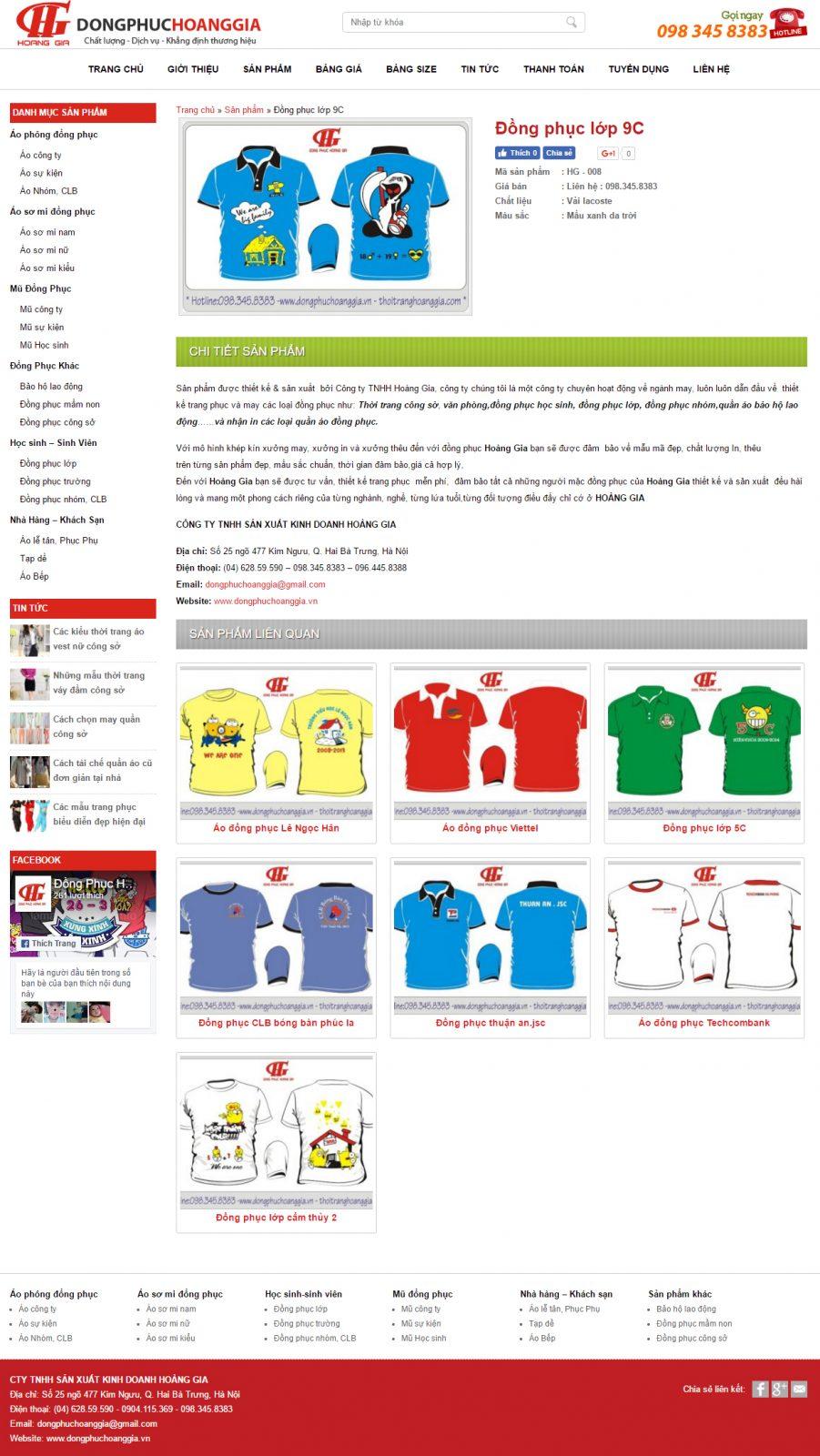 Thiết kế website công ty TNHH sản xuất kinh doanh Hoàng Gia